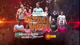 Star War - Game Show | From 23rd July @9pm | Promo | SuryaTV