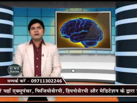 How to stay healthy in Hindi