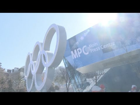 Tickets for PyeongChang Winter Olympics to Sell Out: Spokesman