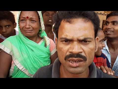 Xxx Mp4 बेगूसराय की सच्ची घटना हरिजन लड़की और ब्राह्मण लड़का दोनों ने भागकर किया शादी Part 2 3gp Sex