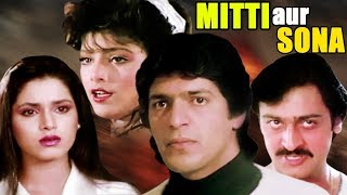 Hindi  Movie | Mitti Aur Sona | Showreel | Chunky Pandey | Neelam | Sonam