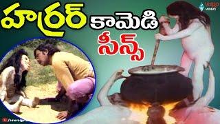 Telugu Horror Comedy Scenes - Telugu Horror Movies - 2016