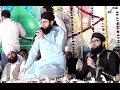 Sarkar Ka Nokar Hun Koi Aam Nahi Hun New Beautiful HD Naat By Hafiz Tahir Qadri Sahab