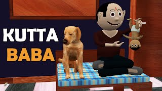 KUTTA BABA | Jokes | CS Bisht Vines | Desi Comedy Video | School Classroom Jokes | Mummy Papa