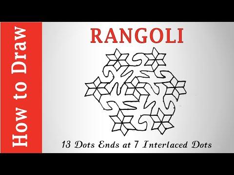 Rangoli Design - 13 Dots Ends at 7 Interlaced Dots