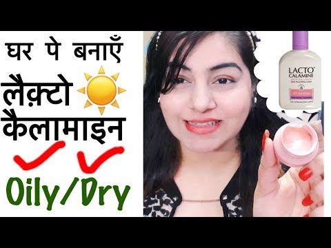 DIY All in 1 Summer Cream   Lacto Calamine Uses   Lacto Calamine for Oily & Dry Skin   JSuper Kaur