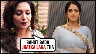 Madhuri Dixit EMOTIONAL REACTION On Replacing Late Sridevi In Kalank