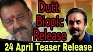 Dutt Biopic का धमाकेदार Teaser, 24 April की BOOKING Ranbir Kapoor के लिए कर लीजिए!