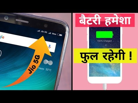 3 Amazing Secret Trick Most Important For You || by Hindi Tutorials
