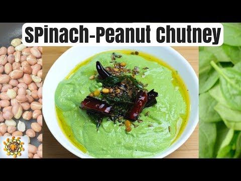 Peanut Spinach Chutney | Best Peanut Chutney | Healthy Salad Dip | Healthy Side For Dosa & Idli