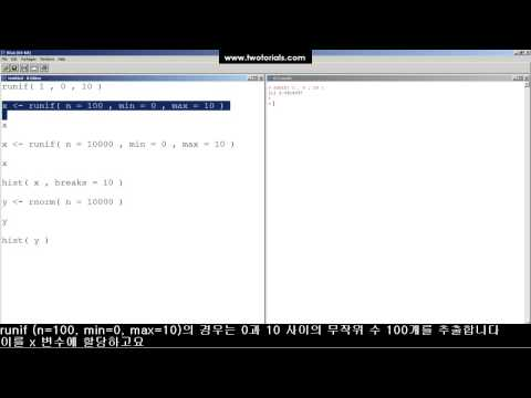 62. how to generate random numbers according to different statistical distribution in r