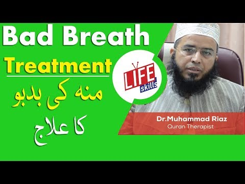 How to Get Rid of Bad Breath While Fasting | Q&A Quran Therapy | Life Skills TV