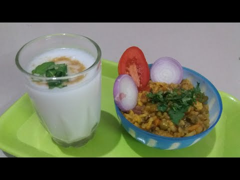 Gujarati style vaghareli khichdi.simple and instant khichdi recipe.one pot meal