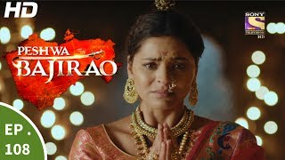 Peshwa Bajirao - पेशवा बाजीराव - Episode 108 - 21st June, 2017