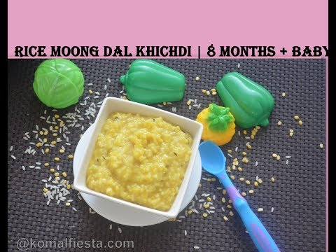 Baby Food : Rice Moong dal Khichdi | Lunch dinner recipes|Rice Khichdi  for 8+ months and toddlers