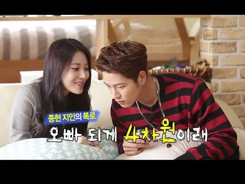 We Got Married, Jong-hyun, Yoo-ra (18) #03, 홍종현-유라 (18) 20141011