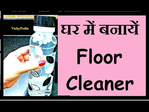 DIY Homemade Floor Cleaner | How to make the Best Homemade All Purpose Cleaners | Cleaning Hacks