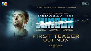 Parwaaz Hai Junoon | First Teaser | A Tribute to Pakistan Airforce | Eid ul Fitr 2018