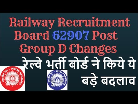 Railway Recruitment Board Makes Changes for 62907 Post Group D