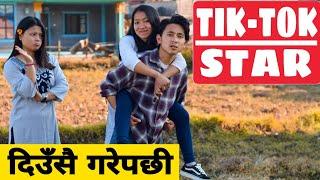 TikTok Star    Nepali Comedy Short Film    Local Production    March 2020