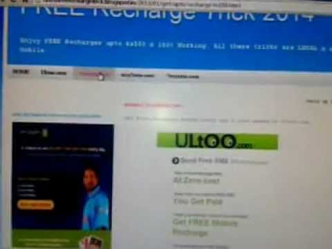 free recharge trick & send sms free