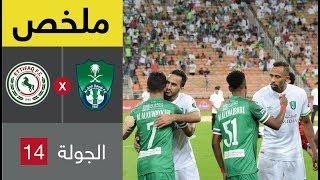 ملخص مباراة الأهلي والاتفاق في الجولة 14 من الدوري السعودي للمحترفين