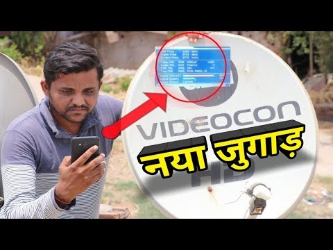Dish Antenna Setting With Mobile App|Satellite direction With Mobile only 20 Second