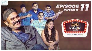Kushi Kushiga |  Episode 11 Promo | Stand Up Comedy | Naga Babu Konidela Originals | Infinitum Media