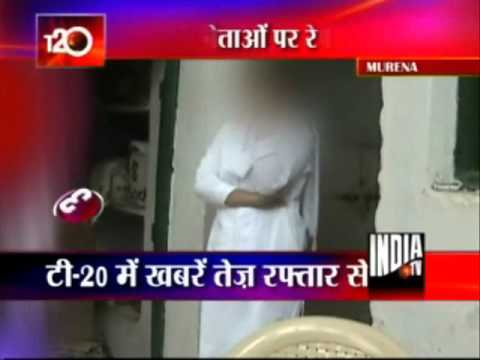 Xxx Mp4 Youth Congress Leader Raped In Ranchi 3gp Sex