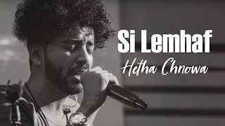 Si Lemhaf - Hetha Chnowa | سي لمهف - هذا شنوا