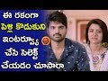 Chitra Shukla Family Interviews Sree Vishnu    Latest Telugu Movie Scenes    Maa Abbayi