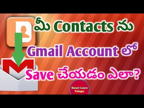 How to save Contacts in Gmail