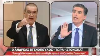 Ο Α. Βγενόπουλος στον ΣΚΑΪ