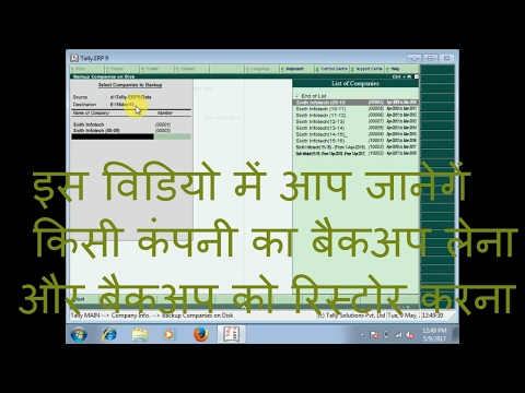 how to create backup and restore data tally erp 9