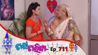 Tara Tarini | Full Ep 711 | 15th Feb 2020 | Odia Serial – TarangTV