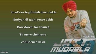 Jatt Da Muqabla (Lyrics) - Sidhu Moose Wala