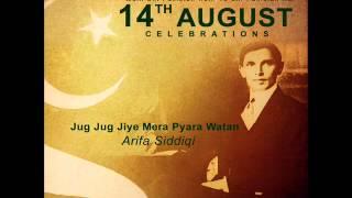 Jug Jug Jiye Mera Pyara Watan