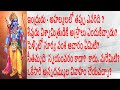 02 Ramayanam By Malladi Chandrasekhara Sastry Garu mp3