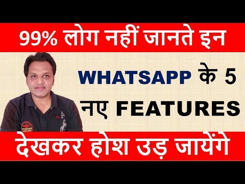 Top WhatsApp 5 New Features That You Should Know