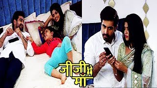 Jiji Maa Serial Update Kya Toot Jayega Niyati Aur Vidhan Ka