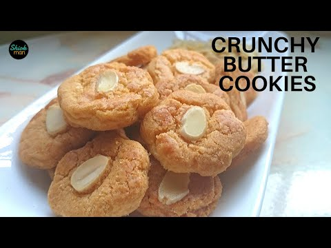 Shiokman Crunchy Butter Cookies with Almond Bits (Santan Biscuits)