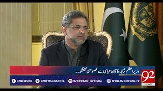 Ho Kya Raha Hai (Exclusive Talk with PM Shahid Khaqan Abbasi) - 18 January 2018 - 92NewsHDPlus