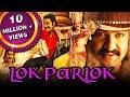 Lok Parlok (Yamadonga) Hindi Dubbed Full Movie | Jr. NTR, Priyamani
