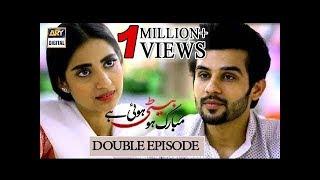 Mubarak Ho Beti Hui Hai Episode 25 & 26 - 27th September 2017 - ARY Digital Drama