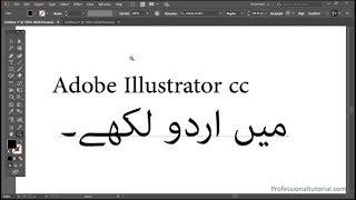 How To Type Sindhi Urdu Arabic Farsi Pashto in Adobe