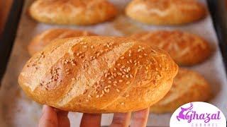 Ghazal Channel | خبز بريتزل الماني مقرمش او الخبز المسلوق الرطب