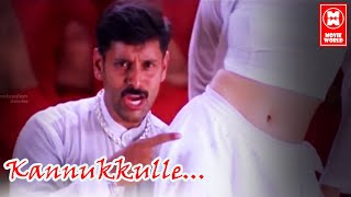 tamil songs - Kannukulle Oruthi Tamil Song - Dhill Movie Songs - Vikram, Laila