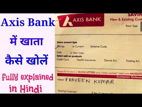 How to fill Axis Bank Account Opening Form:: explained in step by step