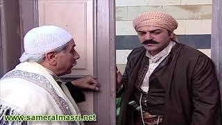 باب الحارة  - ما رح حل عنو لأعرف وين عم بيروح برات الحارة - سامر المصري  وجومانة مراد