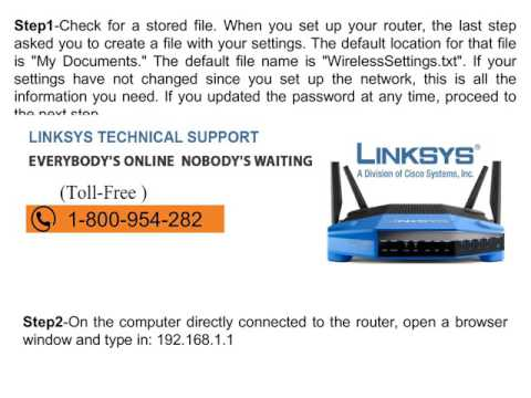 How to Recover a Lost Linksys Security Key